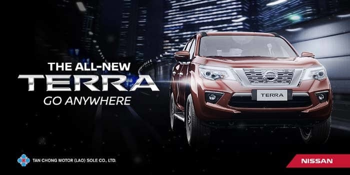 all-new nissan terra suv:all you need to know - 1 - All-New Nissan TERRA SUV:All You Need To Know