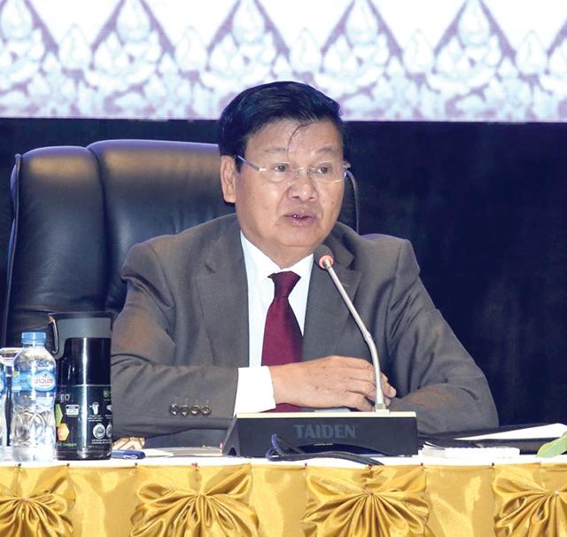 ນາຍົກລັດຖະມົນຕີ ແນະນຳກະຊວງພາຍໃນເອົາໃຈໃສ່ 9 ວຽກຕົ້ນຕໍ - PM Thongloun - ນາຍົກລັດຖະມົນຕີ ແນະນຳກະຊວງພາຍໃນເອົາໃຈໃສ່ 9 ວຽກຕົ້ນຕໍ