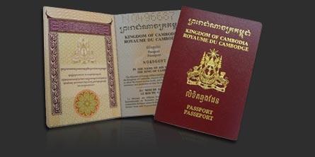 ກຳປູເຈຍເຕືອນໃຫ້ຄົນຕ່າງປະເທດ ລະວັງຕໍ່ການຫລອກລວງຂອງເວັບໄຊ ການອອກວີຊາເອເລັກໂຕຣນິກ - cambodia visa - ກຳປູເຈຍເຕືອນໃຫ້ຄົນຕ່າງປະເທດ ລະວັງຕໍ່ການຫລອກລວງຂອງເວັບໄຊ ການອອກວີຊາເອເລັກໂຕຣນິກ