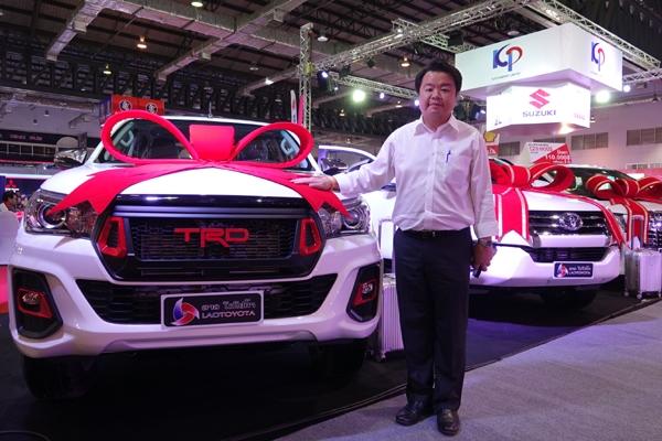 ລາວໂຕໂຍຕ້າ ເຂົ້າຮ່ວມວາງສະແດງລົດໃນງານ vientiane motor show - lao toyota - ລາວໂຕໂຍຕ້າ ເຂົ້າຮ່ວມວາງສະແດງລົດໃນງານ Vientiane Motor Show