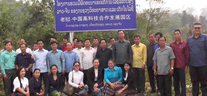 ເປີດໂຄງການຮ່ວມມືພັດທະນາເຂດເຕັກໂນໂລຊີລະດັບສູງລາວ-ຈີນ. - Laos China Project at vangvieng - ເປີດໂຄງການຮ່ວມມືພັດທະນາເຂດເຕັກໂນໂລຊີລະດັບສູງລາວ-ຈີນ.