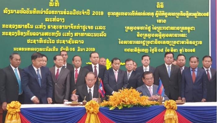 ລາວ-ກຳປູເຈຍ ເພີ່ມທະວີການຮ່ວມມືຕ້ານອາຊະຍາກຳຂ້າມຊາດ. - Laos combodia - ລາວ-ກຳປູເຈຍ ເພີ່ມທະວີການຮ່ວມມືຕ້ານອາຊະຍາກຳຂ້າມຊາດ.