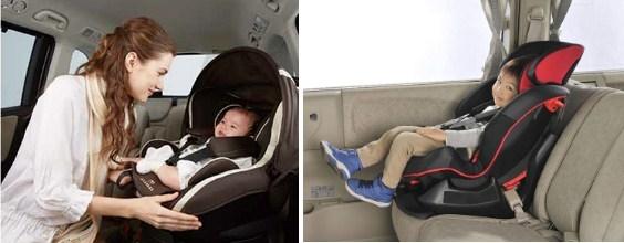 ພາລູກນ້ອຍເດີນທາງໄກຄວນມີເບາະສຳລັບເດັກ (car seat) ເພື່ອຄວາມປອດໄພໃນການເດີນທາງ - Screenshot 2 - ພາລູກນ້ອຍເດີນທາງໄກຄວນມີເບາະສຳລັບເດັກ (CAR SEAT) ເພື່ອຄວາມປອດໄພໃນການເດີນທາງ