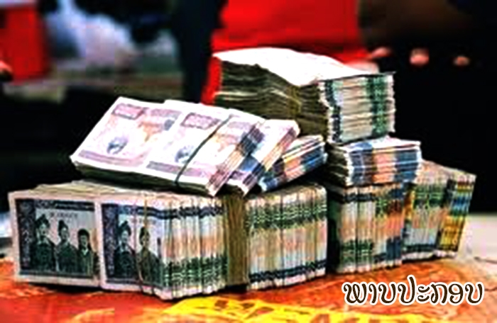ສັງຄົມເລີ່ມໃຫ້ຄວາມສຳຄັນໃນການຕ້ານການສໍ້ລາດບັງຫລວງ - money - ສັງຄົມເລີ່ມໃຫ້ຄວາມສຳຄັນໃນການຕ້ານການສໍ້ລາດບັງຫລວງ