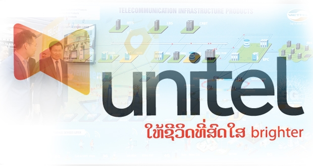 unitel ນໍາສະເໜີເຕັກໂນໂລຊີທັນສະໄໝໃນງານ lao ict expo 2019 - 1122 8 - Unitel ນໍາສະເໜີເຕັກໂນໂລຊີທັນສະໄໝໃນງານ Lao ICT EXPO 2019