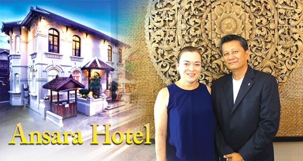 - 1223 1 - Ansara Hotel ໄດ້ຮັບລາງວັນອອກແບບທສວຍງາມໃນປີ 2019