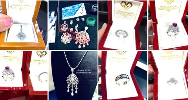 ຮ້ານເພັດພະໄທ jewelry ໄດ້ຮັບລາງວັນນັກທຸລະກິດດີເດັ່ນ 2019 - 66 4 - ຮ້ານເພັດພະໄທ jewelry ໄດ້ຮັບລາງວັນນັກທຸລະກິດດີເດັ່ນ 2019