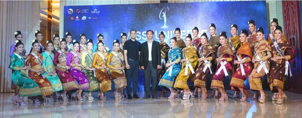 - 1 - ໃຜຈະໄດ້ຄອງມົງກຸດ Miss Universe Laos 2019