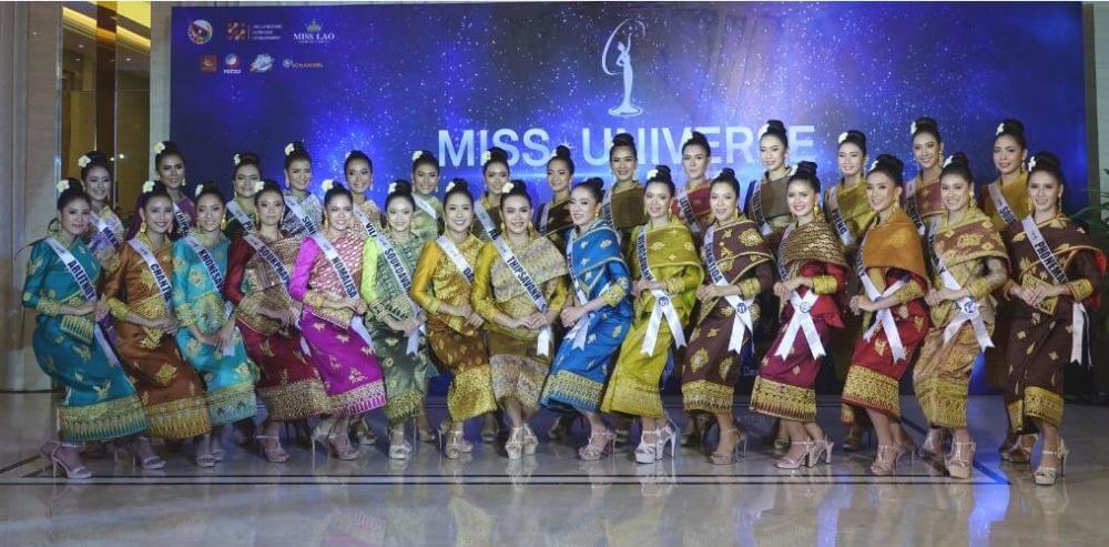 - 2 - ໃຜຈະໄດ້ຄອງມົງກຸດ Miss Universe Laos 2019