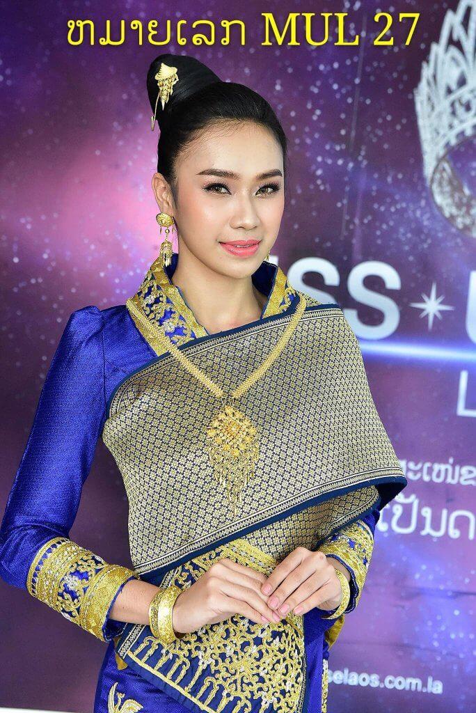 - 429EFF75 EFCA 40F9 88CA 0DFC57B27911 684x1024 - MUL29 ວິຈິດຕາ ພອນວິໄລ ຄອງມົງກຸດ Miss Universe Laos 2019