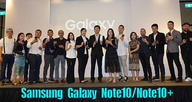  ແນະນໍາມືຖື samsung galaxy note10/note10+ - ss -  ແນະນໍາມືຖື Samsung Galaxy Note10/Note10+