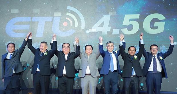 - 111 2 - ອີທີແອລ ເປີດໃຫ້ບໍລິການລະບົບ  4.5G