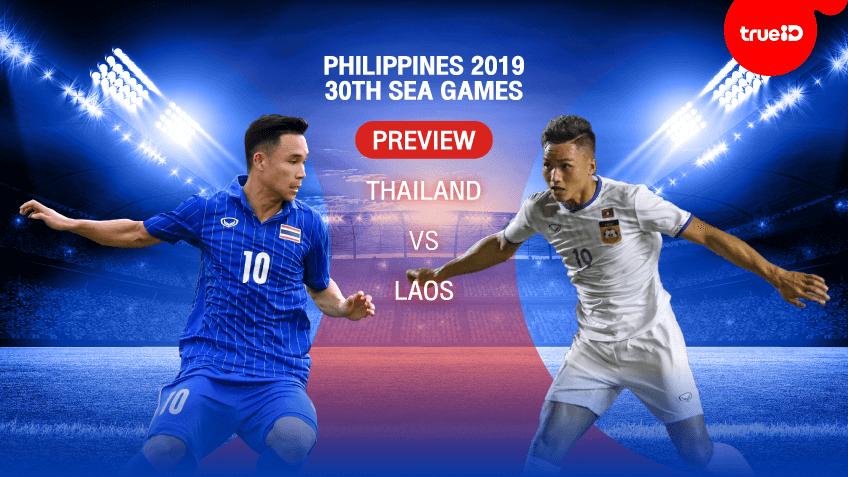 - TrueID Sports Cover Sea Games 2019 Preview 4 01 - ທີມຊາດລາວກັບທີມຊາດໄທໃນຊີເກມທັງໝົດ 5 ຄັ້ງ ແລະ ປີນີ້ຈະເປັນຄັ້ງທີ 6