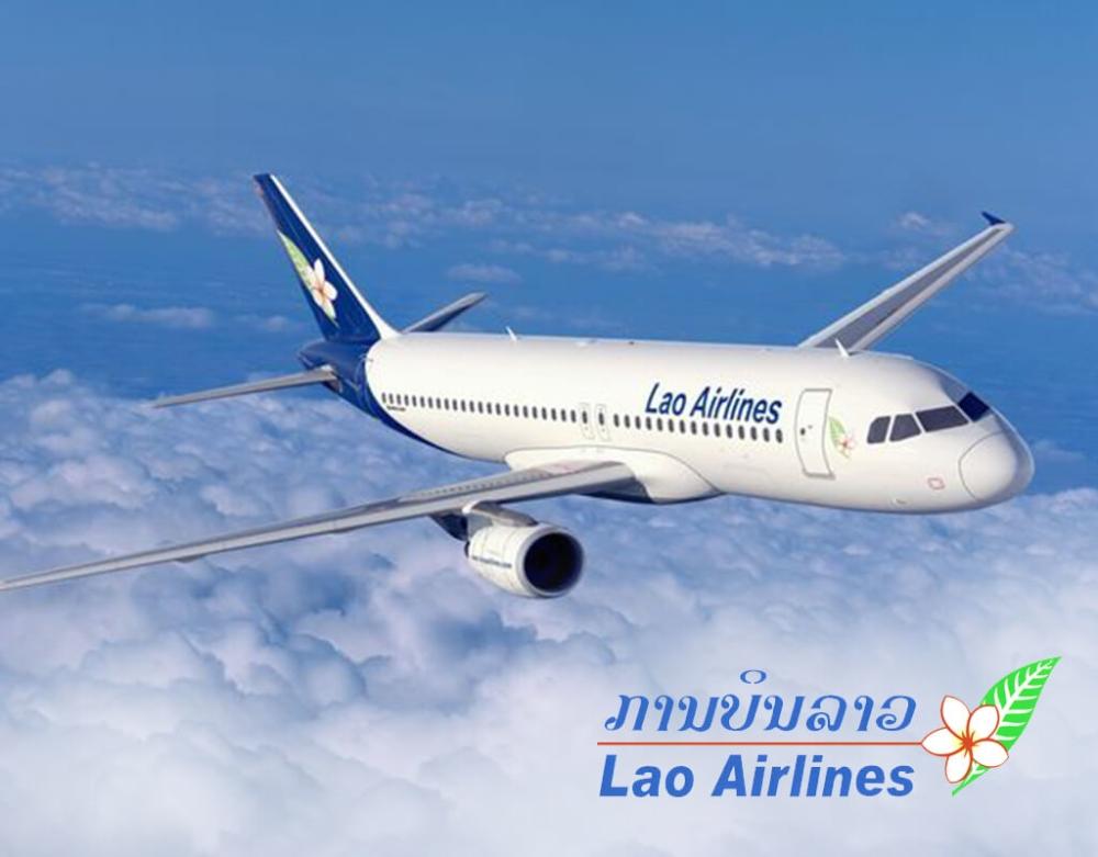 ຖ້ຽວບິນໃໝ່ວຽງຈັນ-ດານັງ ຈະເລີ່ມບິນໃນທ້າຍເດືອນ ມີນານີ້ - Lao Airlines header - ຖ້ຽວບິນໃໝ່ວຽງຈັນ-ດານັງ ຈະເລີ່ມບິນໃນທ້າຍເດືອນ ມີນານີ້