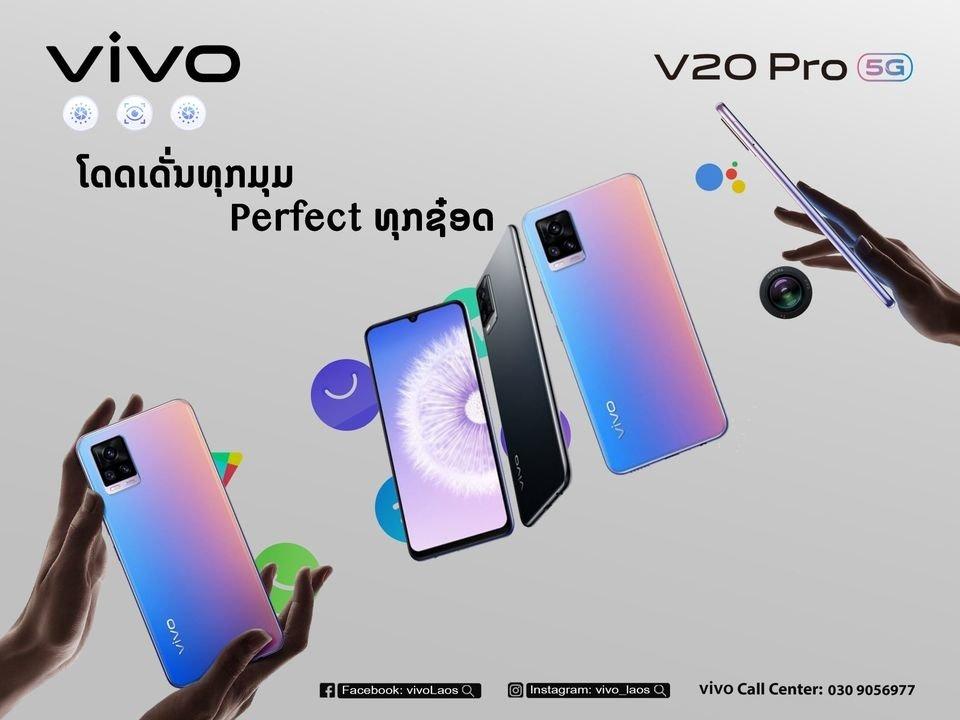 vivo v20 pro 5g ສະມາດໂຟນລຸ້ນໃໝ່ລ່າສຸດຫລູຫລາລໍ້າສະໄໝ ແລະ ໂຕເຄື່ອງບາງເບົາທີ່ສຸດໃນໂລກມີວາງຈຳໜ່າຍຢູ່ລາວແລ້ວ - vii - vivo V20 Pro 5G ສະມາດໂຟນລຸ້ນໃໝ່ລ່າສຸດຫລູຫລາລໍ້າສະໄໝ ແລະ ໂຕເຄື່ອງບາງເບົາທີ່ສຸດໃນໂລກມີວາງຈຳໜ່າຍຢູ່ລາວແລ້ວ