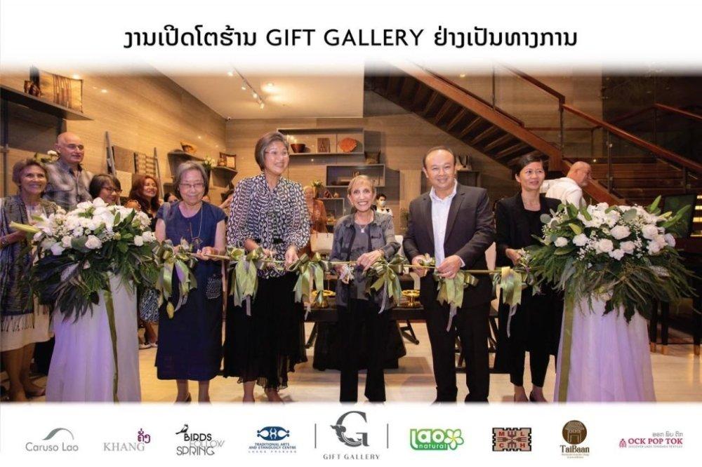 ເປີດຕົວຮ້ານຂາຍເຄື່ອງທີ່ລະລຶກ ໃນຊື່ວ່າ ກິຟທ໌ ແກເລີຣີ (Gift Gallery) - f0f4512d 4c85 463b 807c fdc86011143b 1024x682 - ເປີດຕົວຮ້ານຂາຍເຄື່ອງທີ່ລະລຶກ ໃນຊື່ວ່າ ກິຟທ໌ ແກເລີຣີ (Gift Gallery)