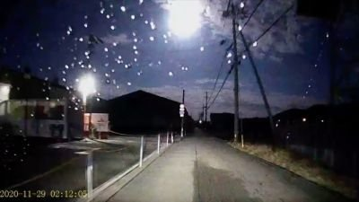 """ຊາວຍີ່ປຸ່ນ """"ແຕກຕື່ນ"""" ຫລັງລູກໄຟຕົກລົງມາຈາກທ້ອງຟ້າ - Screen Shot 2020 11 30 at 10 - ຊາວຍີ່ປຸ່ນ """"ແຕກຕື່ນ"""" ຫລັງລູກໄຟຕົກລົງມາຈາກທ້ອງຟ້າ"""