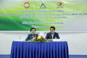 ບໍລິສັດ ປີໂຕຣລຽມເທຣດດິງລາວ ຮ່ວມສະໜັບສະໜູນງານວາງສະແດງຜະລິດຕະພັນລາວ Made in Laos - IMG 6623 300x200 - ບໍລິສັດ ປີໂຕຣລຽມເທຣດດິງລາວ ຮ່ວມສະໜັບສະໜູນງານວາງສະແດງຜະລິດຕະພັນລາວ Made in Laos
