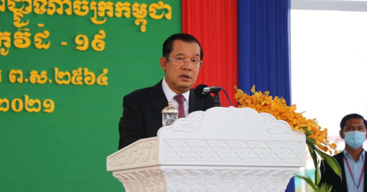 """ກຳປູເຈຍປົດ """"ນາຍທະຫານຊັ້ນໃຫຍ່"""" ໃຊ້ອຳນາດເອົາປະຊາຊົນ ຂ້າມແຂວງ ລະເມີດກົດຄຸມໂຄວິດ-19 - cambodia releases great military for using power violates covid 19 regulations - ກຳປູເຈຍປົດ """"ນາຍທະຫານຊັ້ນໃຫຍ່"""" ໃຊ້ອຳນາດເອົາປະຊາຊົນ ຂ້າມແຂວງ ລະເມີດກົດຄຸມໂຄວິດ-19"""