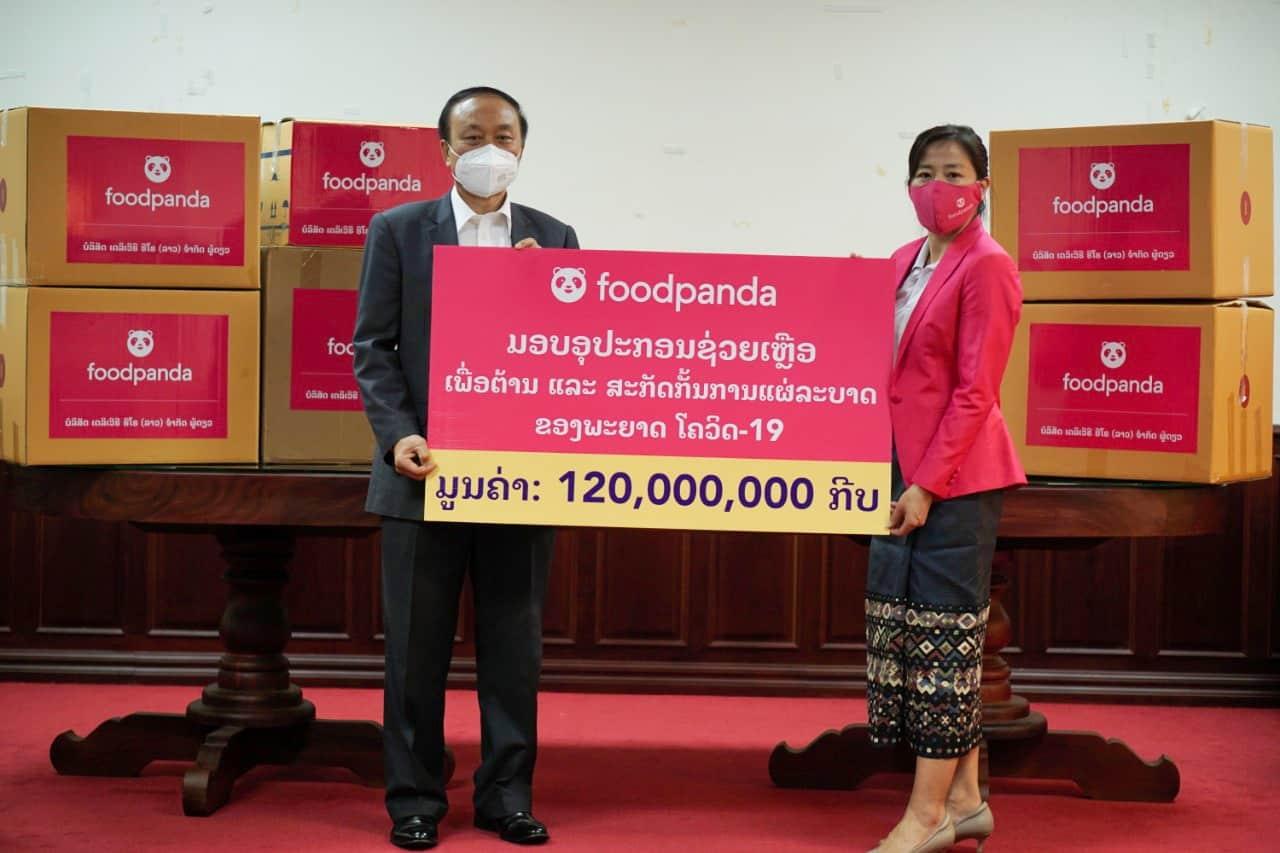 - IMG 20210521 WA0054 - foodpanda ຊ່ວຍເຫຼືອຄະນະສະເພາະກິດຕ້ານ ໂຄວິດ 19 ທົ່ວປະເທດ! ລວມມູນຄ່າ 120,000,000 ກີບ.