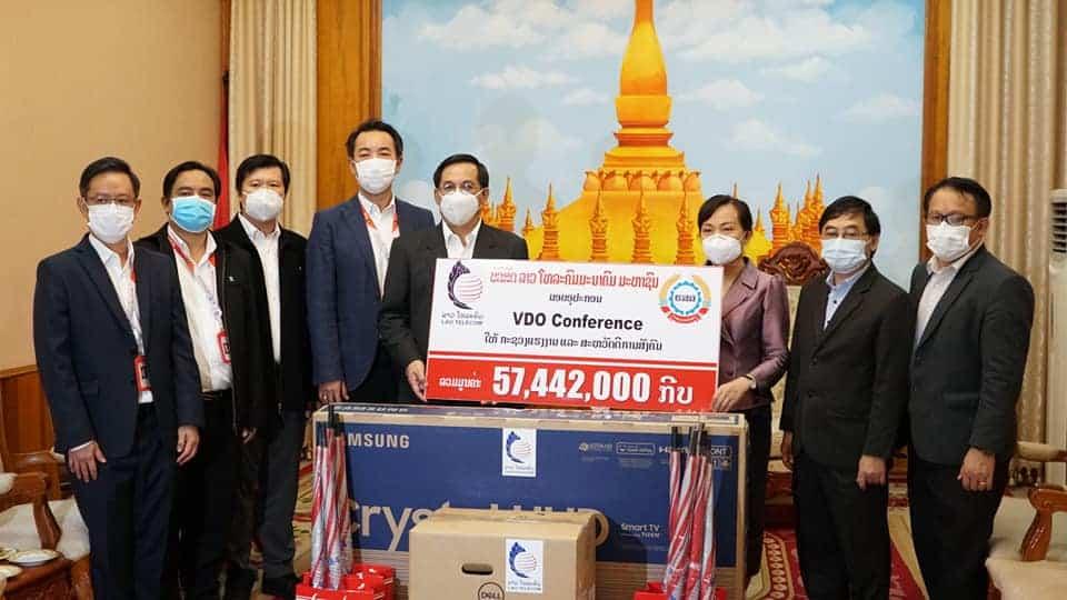 - 4778 - ລາວ ໂທລະຄົມ ມອບອຸປະກອນ VDO Conference ໃຫ້ກະຊວງແຮງງານ ແລະ ສະຫວັດດີການສັງຄົມ
