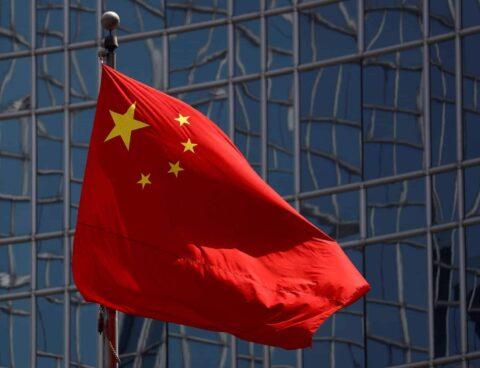ຈີນຮ້ອງຂໍໃຫ້ ນາໂຕ (NATO) ຢຸດຕິການໃສ່ຮ້າຍປ້າຍສີ ຈີນ ເພື່ອສ້າງຄວາມຊອບທຳໃຫ້ກຸ່ມຂອງຕົນ ຂ່າວລາວ - China flag scaled 1 scaled 480x368 - Home – Curated